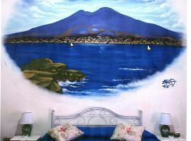 B&B Ruffo Nel cuore di Napoli, bed and breakfast a Nàpols
