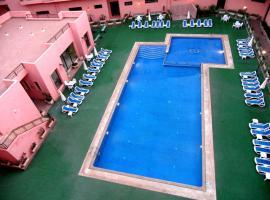 Illina & Hamza Apartment, hotel near Palooza Land Park, Marrakesh