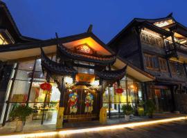Chengdu ManYuan Hotel, hotel in Chengdu