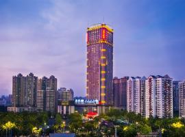Haikou Mingguang Shengyi Hotel (Previous Mingguang International Hotel), hotel near Haikou Meilan International Airport - HAK, Haikou