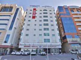 OYO 274 California Suites, hotel in Fujairah