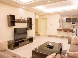 Alarjan Dream, apartamento em Riyadh