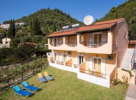 Odysseus Apartments, pet-friendly hotel in Agios Gordios