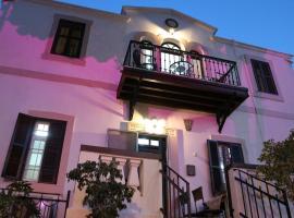Santa maria Zimmer Bahai Gardens, מלון ליד המושבה הגרמנית, חיפה