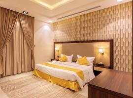 Dayafat Alfayha'a, hotel perto de Rimal Center, Riyadh