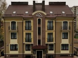 Vanva Aparthotel, апартаменты/квартира в Калининграде
