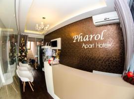 Pharol Apart Hotel, serviced apartment in Penha