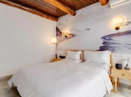 Niansi Boutique Hotel, hotel in Beijing