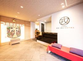 なんば戎ホテル、大阪市にある天王寺駅の周辺ホテル