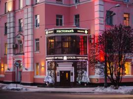 Boutique Hotel Renaissance, hotel in Murmansk