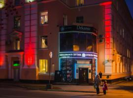 Boutique Hotel Renaissance, hotel near Murmansk Airport - MMK, Murmansk