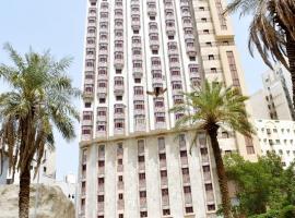 Dar Al Bayan Hotel: Mekke, Mescid-i Haram yakınında bir otel