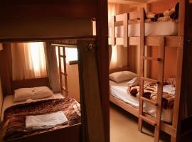 Amautta Wuasi Huaraz, hostel in Huaraz
