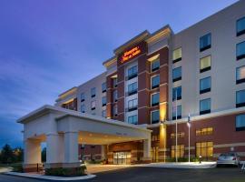 Hampton Inn and Suites Washington DC North/Gaithersburg, hôtel à Gaithersburg