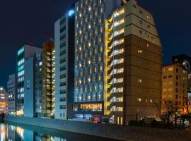 ホテルリソル秋葉原、東京、千代田区のホテル