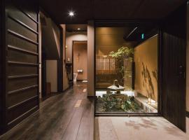 谷町君・大宮旅館 京都四条大宮, vila u gradu Kjoto