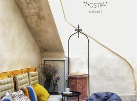 Hostal Numero Trece, hotel económico en Alicante