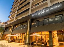 Hotel WBF Hommachi, hotel near Manpuku-ji Temple, Osaka