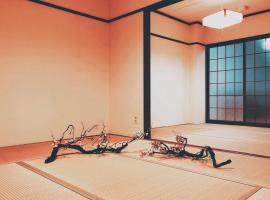 On My Way Kyoto GuestHouse, smeštaj za odmor u gradu Kjoto