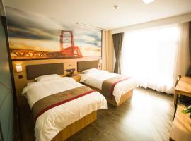 Thank Inn Plus Hotel Shandong Zibo Zhangdian District Jinjing Avenue Wanxianghui, отель в городе Zibo
