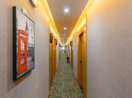 Thank Inn Plus Hotel Gansu Lanzhou Chengguan District Railway Station, отель в городе Ланьчжоу