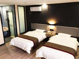 Thank Inn Plus Hotel Hebei Shijiazhuang Zhengding New District International Small Commodity City, hotel in Shijiazhuang