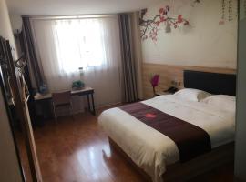 Thank Inn Plus Hotel Shandong Jining High-tech District Huangtun Plaza Commercial Building, отель в городе Jining