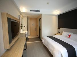 Thank Inn Plus Jiangsu Zhenjiang Jiangkou District Hongdou Square, отель в городе Чжэньцзян