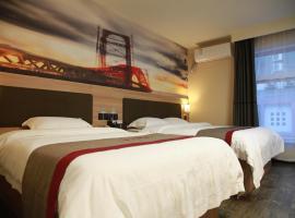 Thank Inn Plus Hotel Shandong Jining Qufu City Sankong Tourist Center, отель в городе Jining