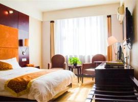 Lanzhou Hai Tian Hotel, hotel in Lanzhou