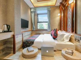 Zou Qu Ye Travel Hotel, hotel in Chongqing