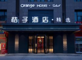 Orange Hotel Select (Xiamen Airport Chenggong Avenue), hotel near Xiamen Gaoqi International Airport - XMN, Xiamen