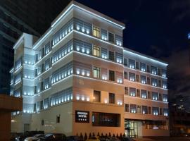 Броско Отель Арбат, отель в Москве