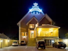 Отель Корона, отель в городе Днепр