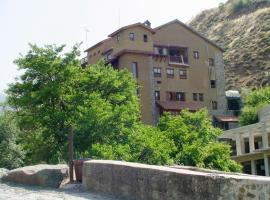 The Mill Hotel, hotel near Cyprus Ski Club 1, Kakopetria
