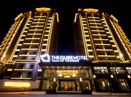 The QUBE Hotel & Suite Vientiane, отель во Вьентьяне