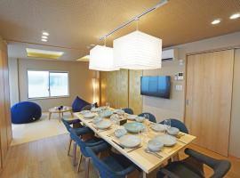 Condominium Shibuya GOTEN, hotel near Showa Women's University Hitomi Memorial Hall, Tokyo