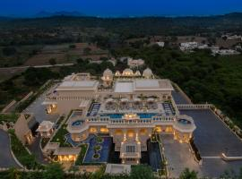 Aurika, Udaipur - Luxury by Lemon Tree Hotels, hotel in Udaipur
