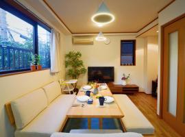 Kotoba Family House - 3rd floor 5 rooms,大阪的度假屋