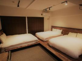 후쿠오카에 위치한 홈스테이 Akasaka Heights / Vacation STAY 56647
