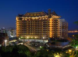 부산에 위치한 호텔 코모도 호텔 부산