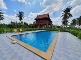 Mrs.Dang, hotel in Chon Buri
