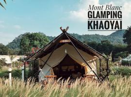Mont Blanc Glamping Khao Yai, luxury tent in Mu Si