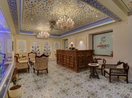 Hotel Janak Vilas, отель в Удайпуре