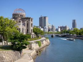 Hiroshima no Yado Aioi, ryokan a Hiroshima