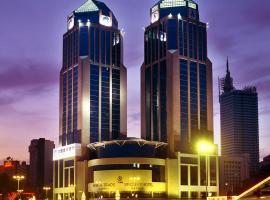 Harbin Sinoway Hotel, hotel in Harbin