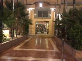 Sahara Al Sharq Hail, hotel em Hail