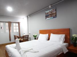 Aladdin Guest House, hotel in Phi Phi Don