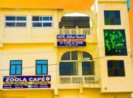 Hotel Zoola Palace, family hotel in Pushkar