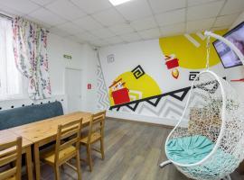 Hostel Artist on Prospekt Mira, hotel in Moscow